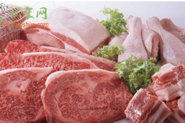 商务部:再投放2万吨中央储备冻猪肉