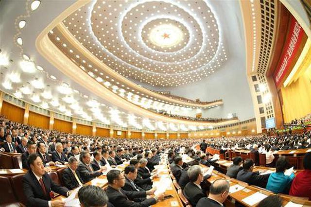 省政协十二届三次会议今日开幕