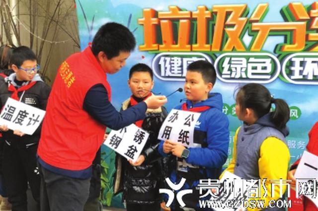 湘雅社区:小小志愿者开展垃圾分类实践