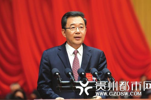 贵州省政协十二届三次会议隆重开幕