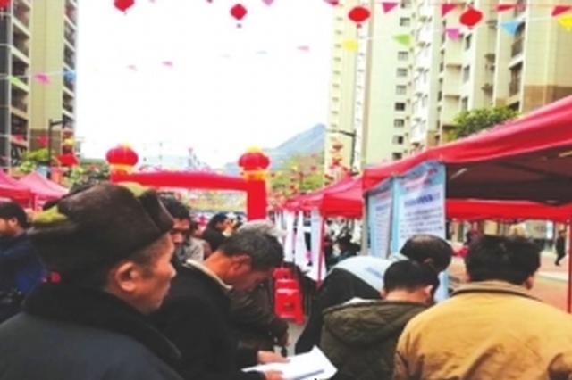 贵阳人社局对口帮扶罗甸县举办促就业专场招聘会