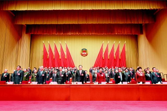 贵州省政协十二届三次会议胜利闭幕