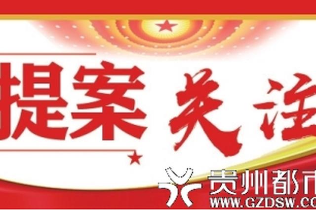 葛正龙委员呼吁:尽快健全外卖食品安全体系