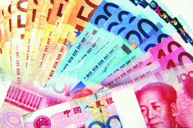 贵州跨境人民币结算量累计突破2000亿元 有效助力涉外经济体发