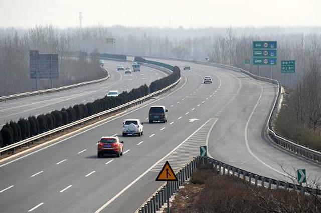 去年全省减免高速通行费50亿
