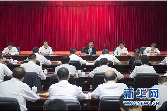 省政协召开主席会议 传达学习贯彻省两会精神