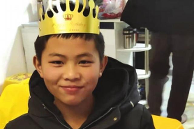13岁少年被母亲批评后负气离家至今无音讯
