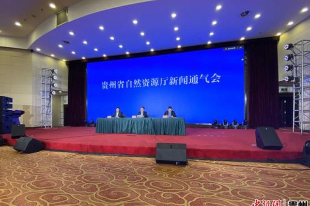 2019年贵州成功避让地质灾害20起 避免直接经济损失3768万元