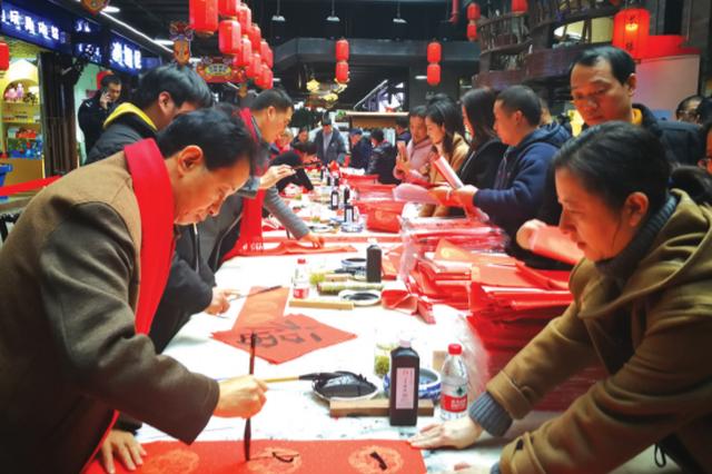 孔学堂文化庙会活动走进乌当 数千副对联为市民带来新春祝福