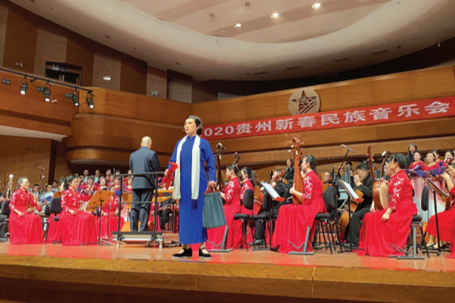贵州花灯戏音乐会迎接2020年新春《红梅赞》唱响贵阳大剧院