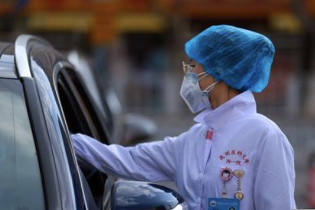 贵州省人社厅通知:妥善处理好疫情防控期间劳动关系有关问题