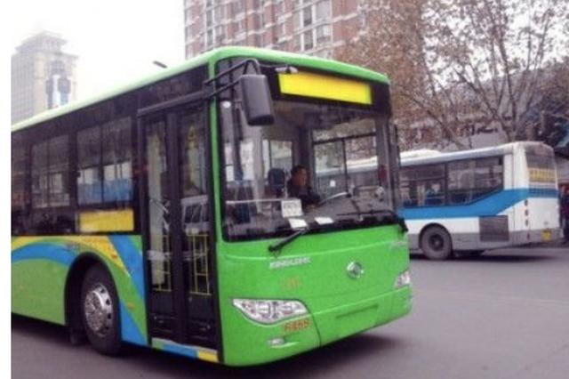 乘坐贵阳公交必须佩戴口罩 否则将被拒绝乘车