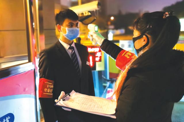 中天城投物业:守卫社区防疫一线