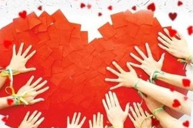 贵州慈善组织共募集1.5亿元