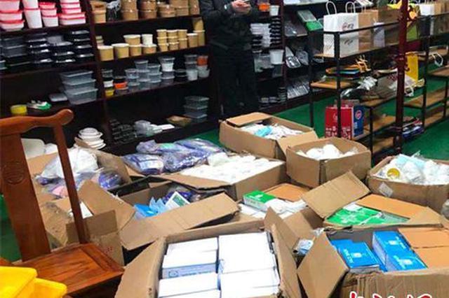 销售假冒伪劣口罩2.8万只 贵阳警方现场再扣押2.8万只