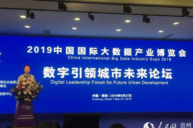 贵州省商务厅组织驻黔央企向贵州捐赠10万只口罩