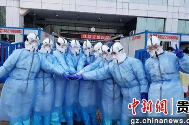 """对话武汉战""""疫""""医护人员:雾气挡住视线 我们用声音来传递希"""
