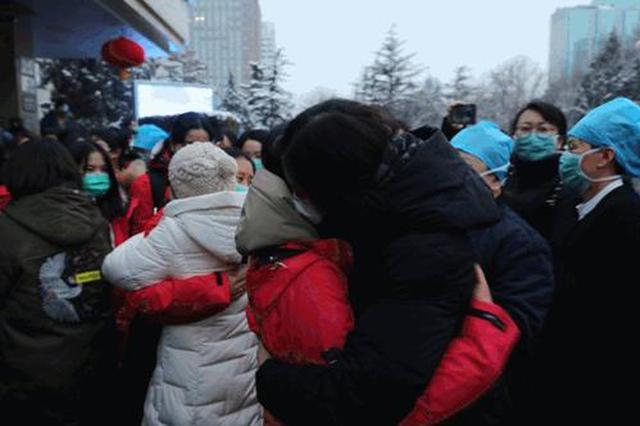 """贵州银行5000万贷款驰援战""""疫""""医院"""