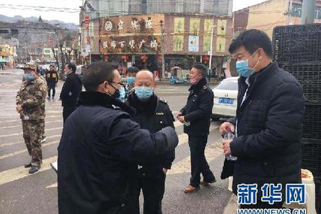 贵州省市场监管局公布第7批违法典型案例