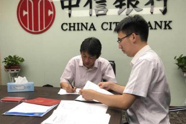 """中信银行贵阳分行携手""""微医""""开通在线问诊"""