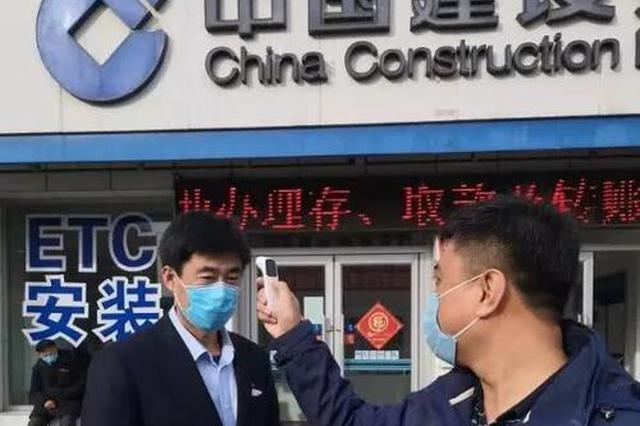 建行贵州省分行为疫情防控企业融资2.23亿