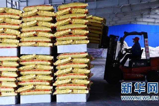 24小时轮班助春耕——贵州磷肥生产基地见闻