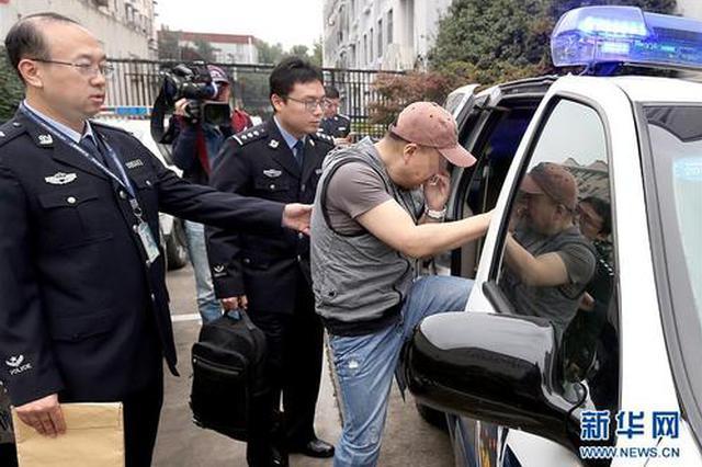 老公被拘留 老婆遭警告