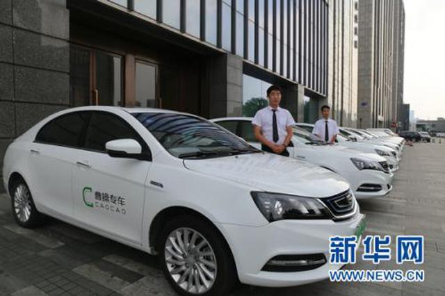 贵州吉利新能源汽车有限公司招聘简章