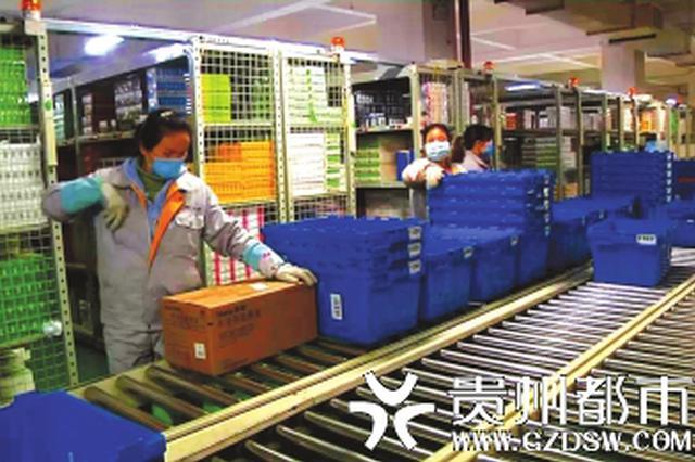 贵阳各区县企业复工复产 民生产品优先扶持上马