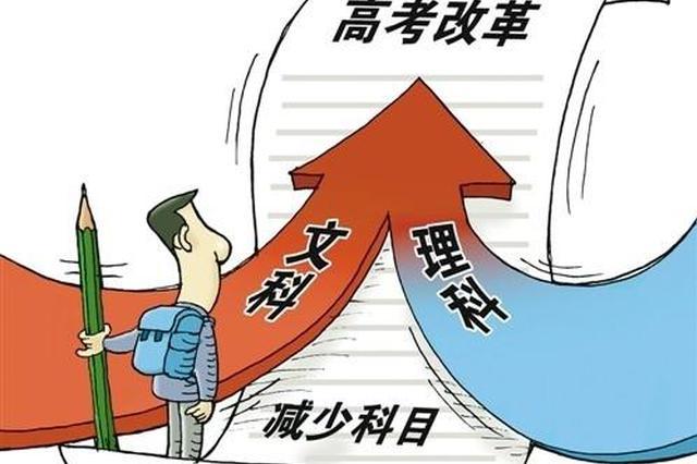 贵州省招生考试院:推迟今年部分考试招生相关工作