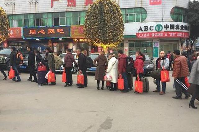 贵州力争2月底前农民工全部返岗就业