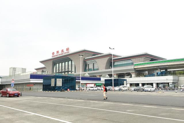 助力复工人员顺利返程 贵阳北站再开务工专列