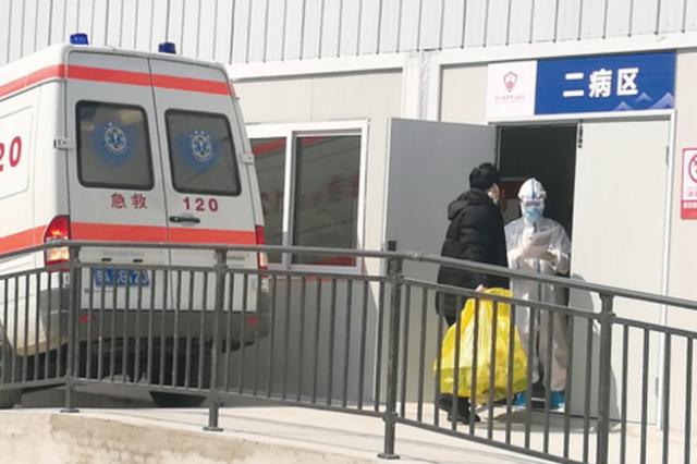 贵州省将军山医院新院区收治首批新冠肺炎患者