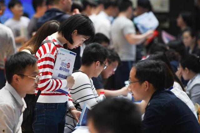 贵阳市组织12支招工小分队赴省内贫困县招工