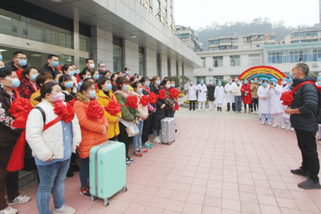 贵阳市公卫中心55人出征 整体接管将军山医院二病区