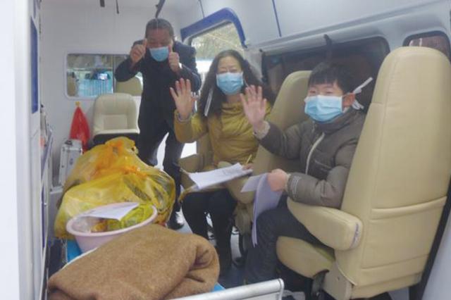 将军山医院截至昨日 已有29名患者治愈出院