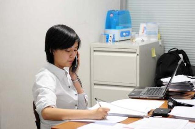 省政府办公厅公布企业项目复工复产专线电话