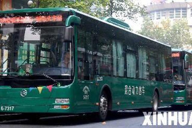 安顺城区逐步恢复城市公交运营