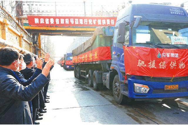 贵州向入黔返黔车辆开通绿色通道助力复工复产