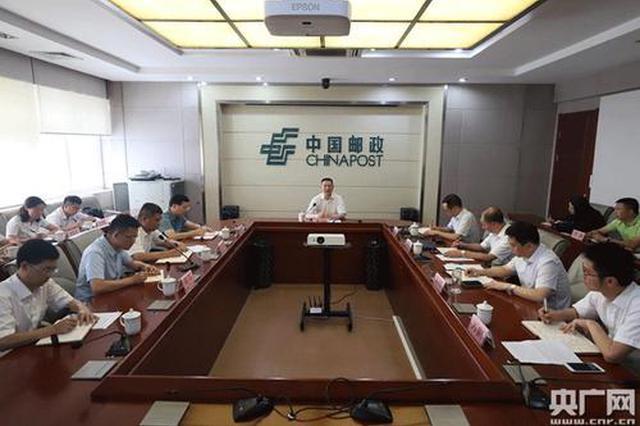 邮储银行贵州省分行:7200万助力全省重点保障企业