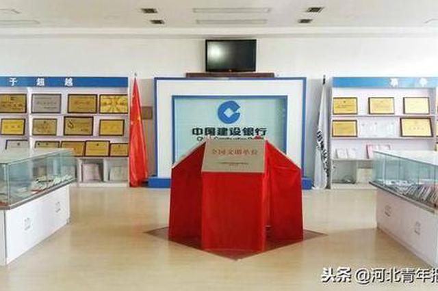 建行贵州省分行:10项普惠金融措施助力小微企业