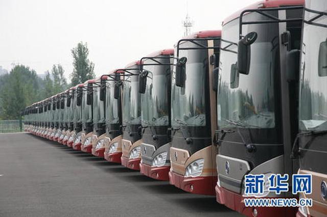 全省76个县公交车恢复运营