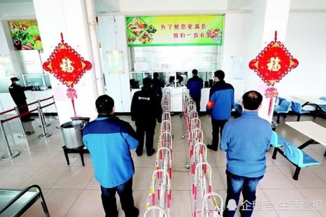 """贵阳高新区将对企业外地员工发返岗""""红包"""""""