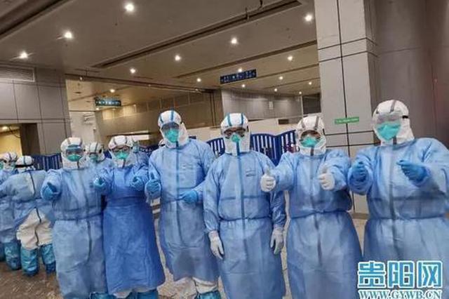 贵州医疗队向世卫组织介绍武汉方舱医疗管理情况