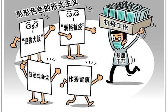 支持企业复工复产 贵州银行推出十条措施