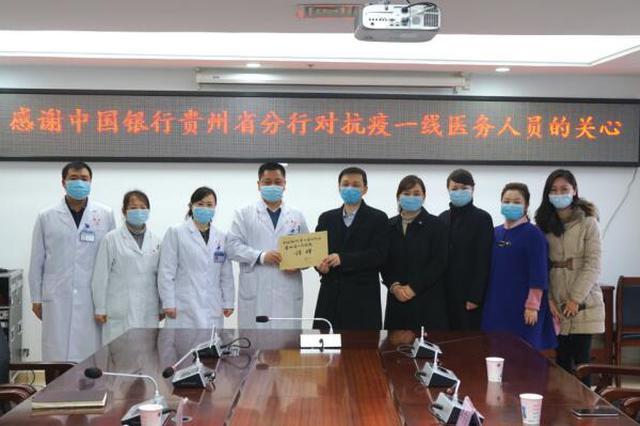捐赠慰问抗疫一线的医务人员。