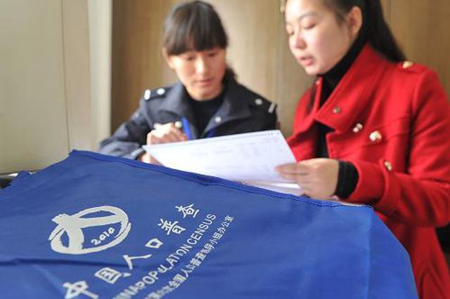 今年11月1日零时起南明区将开展人口普查