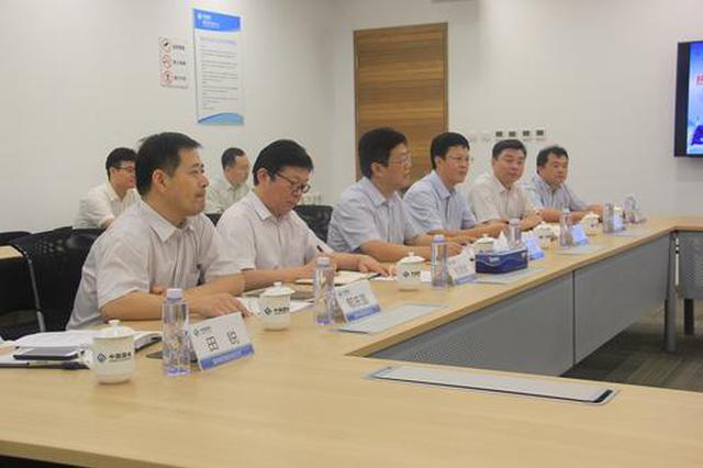 贵州阳光产权交易所有限公司尝试探索跨国工程招标