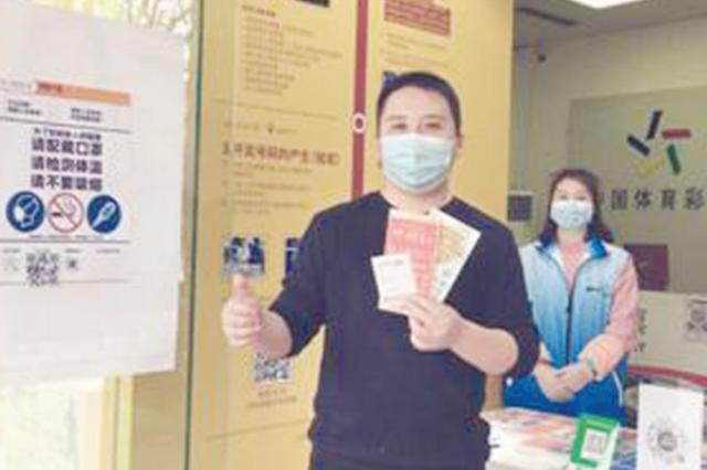 贵州体彩:复工复产安全优先