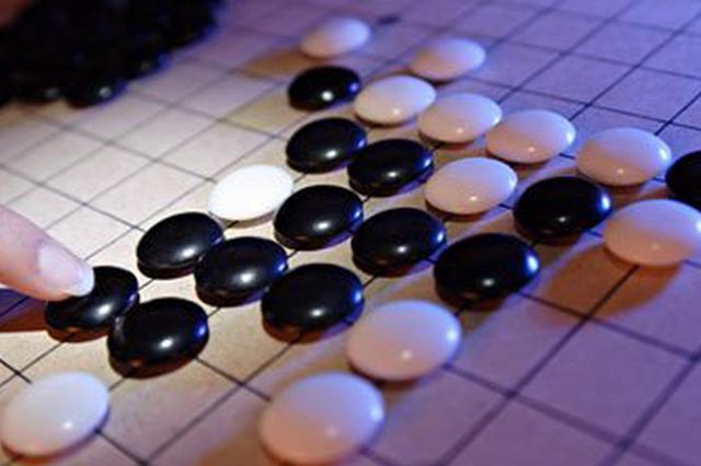 贵阳将举行非聚集型居家网络围棋赛 个人参赛名额不限